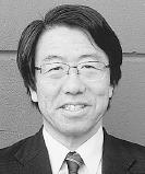 老川 慶喜 先生