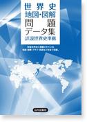 CD/DVD視聴覚教材